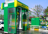 automatic car wash machine price